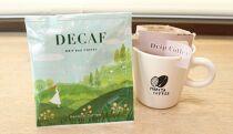 <はぜや珈琲>DECAF(カフェインレス)ドリップバッグ30個セット(網走加工)