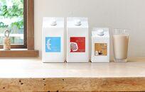 【期間限定】<はぜや珈琲>リキッドコーヒー 飲み比べセット (網走加工)