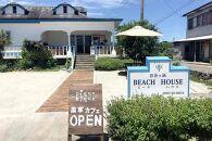 百合ケ浜から一番近い宿百合ケ浜ビーチハウス≪2名様宿泊券≫