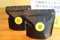 オリジナルコーヒー粉100g×2(アイス・ホット)