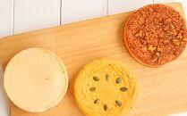 PUZOのチーズケーキこだわる女性の3個セット
