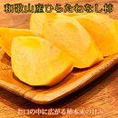 【ご家庭用わけあり】和歌山秋の味覚 平核無柿(ひらたねなしがき) 約7.5kg