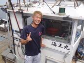 【片名漁協】中物乗合1人利用券/釣り船