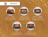 気仙沼産フカヒレ入り豪華海鮮おせち『宴』(4~5人前)三段重「数量限定」「冷蔵」