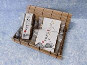 「いぶりがっこ竹かご3種詰め合わせ」秋田協和食産