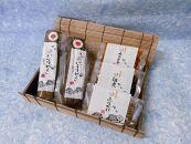 「いぶりがっこ 竹かご4種詰め合わせ」秋田協和食産