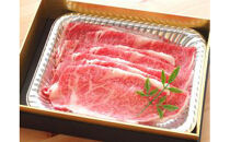 黒毛姫牛「リブロース200g」A4未経産黒毛和牛