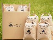 ◆【令和2年産】ファーム・ひらい 環境こだわり米コシヒカリ(玄米5㎏×6)