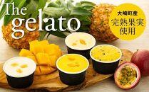 THEGelato(ジェラート)ー大崎町産完熟果実使用ー