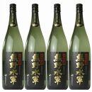 1升瓶【4本セット】本格米焼酎熊野水軍1800ml×4本/尾崎酒造(C003)
