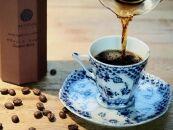 神戸・萩原珈琲の炭火焙煎コーヒーギフト(コーヒー粉)
