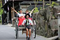 人力車で巡る 宮島60分貸切コース利用券☆ふるさと納税プラン☆