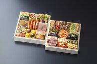【ウェスティン都ホテル京都:京都のおせち】和洋おせち料理二段重