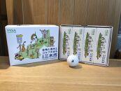 ブリヂストンゴルフ TOURBX ゴルフボール3ダース(三木市オリジナルパッケージ)