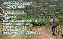 森のシェーブル館手づくりチーズ3種(5点)とギリシャ産白ワイン(ロボラ種)のセット
