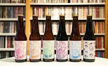 INTHADOORBREWING 瓶ビール6本セット