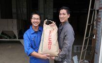 【令和2年産】「コシヒカリ」5㎏×2袋!稲作を学ぶ学生が作ったお米