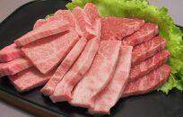 極上但馬牛焼肉セット3種盛り(600g)