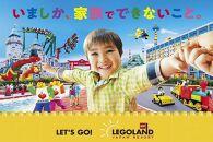 レゴランド®・ジャパンファミリー3 1DAYパスポート