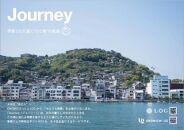 Journey(季節のBOX)