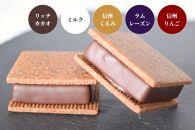 信州ショコラトリーGAKUチョコサンド6個入り ギフト