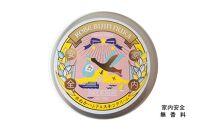 幸せとうるおいを運ぶ 神戸美人ぬか 米ぬかハンド&スキンクリーム/家内安全(無香料)80g(ぬか袋50g付)