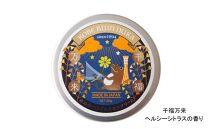 幸せとうるおいを運ぶ 神戸美人ぬか 米ぬかハンド&スキンクリーム/千福万来(ヘルシーシトラスの香り)80g(ぬか袋50g付)