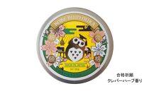 幸せとうるおいを運ぶ 神戸美人ぬか 米ぬかハンド&スキンクリーム/合格祈願(クレバーハーブの香り)80g(ぬか袋50g付)