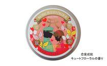 幸せとうるおいを運ぶ 神戸美人ぬか 米ぬかハンド&スキンクリーム/恋愛成就(キュートフローラルの香り)80g(ぬか袋50g付)