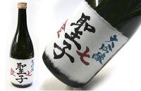■【能登杜氏の里から】世界に1本だけの大吟醸&木升セット