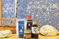 能登海の恵み調味料セット