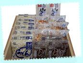 こだわりの麺セット【乾麺あり&ボリューム満点】