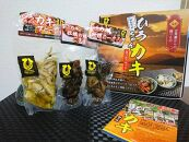 福岡県糸島産 牡蠣のおつまみ贅沢3種セット×2