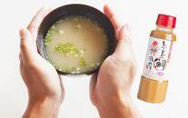漁獲量日本一!糸島鯛液みそと乾燥具材セット