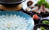 豊後とらふぐ料理セット(養殖4~5人前)