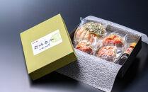 松葉ガニ&セイコガニの甲羅盛り夫婦宝船(めおとたからぶね)セット中大サイズ