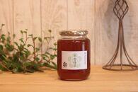 堀養蜂園「自慢のそよご蜜1kg」