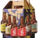 【ギフト用】【秋田の地ビール】秋田あくらビール国際審査会受賞ビール&ギフト5種類×6本セット