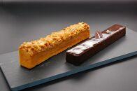 糸島産こだわりケーキセット(冷凍ケーキ)