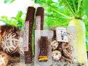 大根はもちろん塩や糠にもこだわった「いぶりがっこ」と原木「干ししいたけ」神岡縄文農園