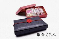 「鎌倉くらん」人気のチョコレート詰め合わせ