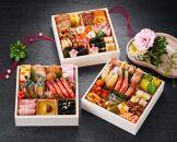 【しょうざん:京都のおせち】冷蔵おせち「鷲ヶ峰」三段重
