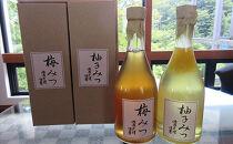 【ギフト用】強羅花壇 木箱入り 梅みつ・柚子みつセット