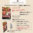 【福】特選目録ギフト【肉のイイジマ】
