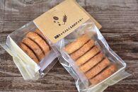 「豆と麦」の焼菓子(クッキー3種)