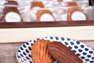 「豆と麦」の焼菓子(マドレーヌ2種)