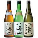 日本酒八海山大吟醸720ml×3本