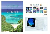宮古島カレンダー壁掛け&卓上の2点セット【写真家上西重行】