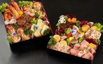 <2022年1月1日午前中お届け>洋風おせち料理~万朶(4名様)~配送地域限定