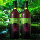 エル・グリーンファームの「やま庭のワイン」750ml×2本